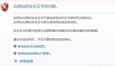 河南增值税发票选择确认平台/增值税发票查询平台网址