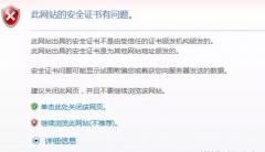 宁波增值税发票选择确认平台_宁波增值税发票查询平台