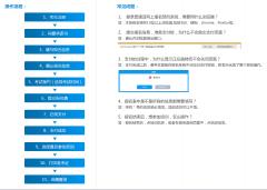 宁波市普通话水平测试网上报名预约系统入口:http://nbeeapth.nb