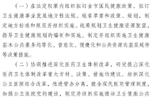 宁波卫生健康委网站:http://wjw.ningbo.gov.cn